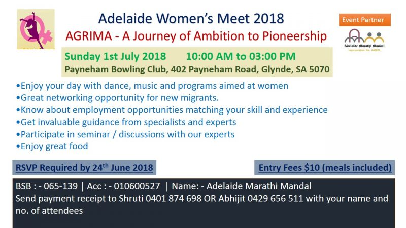 Agrima - Women's Meet @ Payneham Bowling Club | Glynde | South Australia | Australia