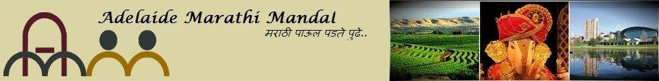 Adelaide Marathi Mandal