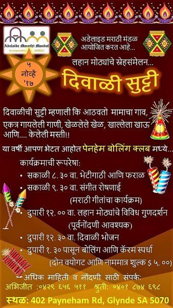 Diwali Suttee